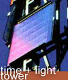 Light_time_tower